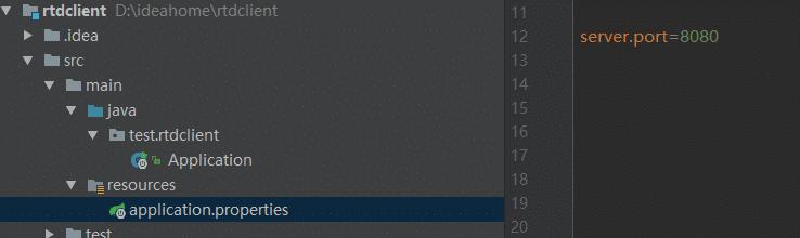 史上最精简的springboot项目搭建插图(1)