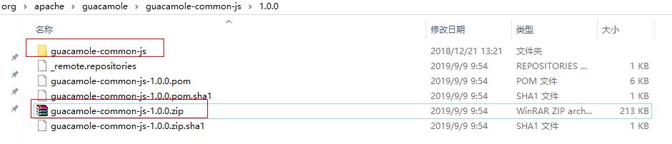 javaWeb系统集成guacamole插图