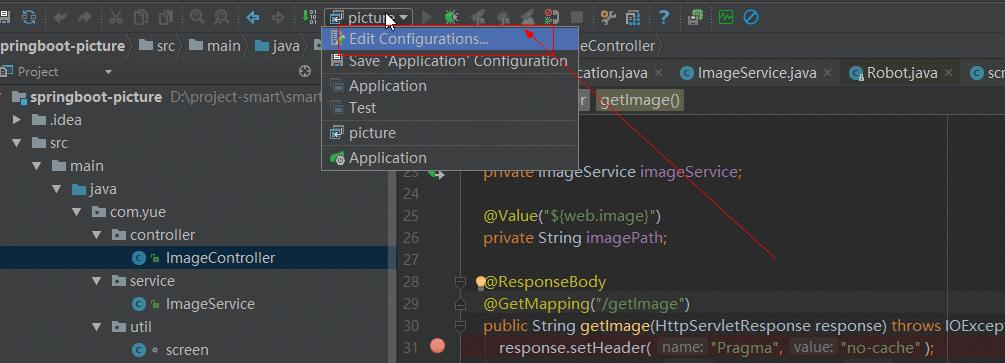 远程debug线上springboot项目插图