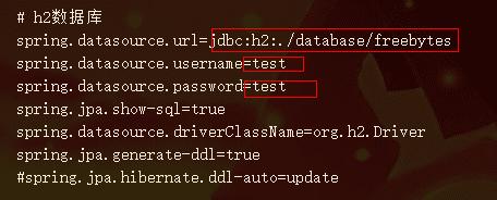 tcp模式开启远程h2数据库插图