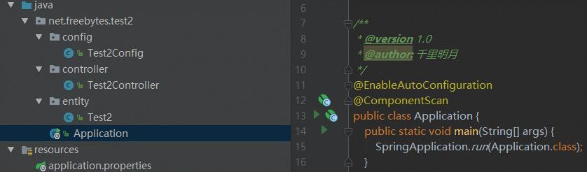 springboot项目作为组件来发布插图(1)