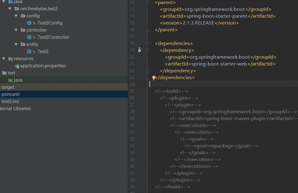 springboot项目作为组件来发布插图(2)
