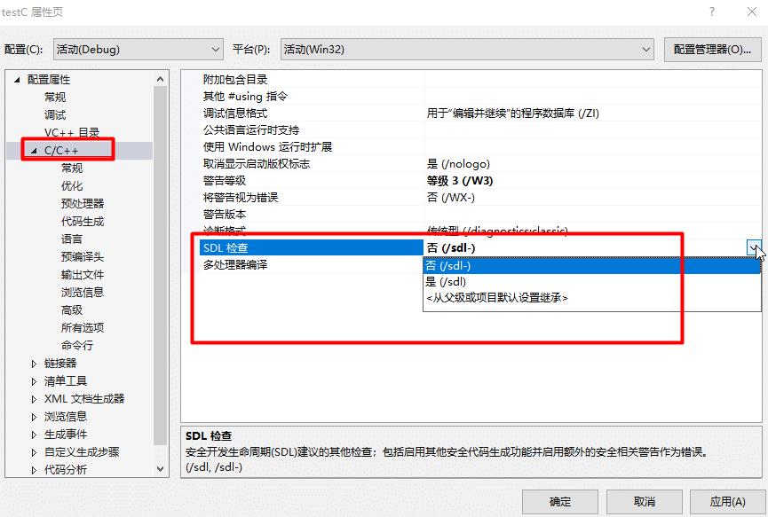 用visual studio开发C语言项目插图(7)