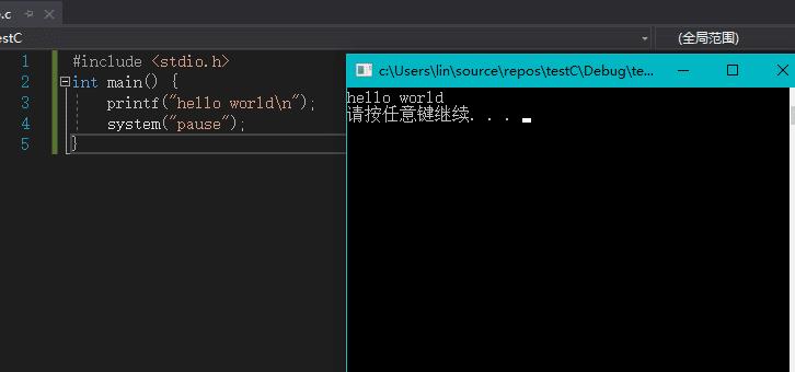用visual studio开发C语言项目插图(10)