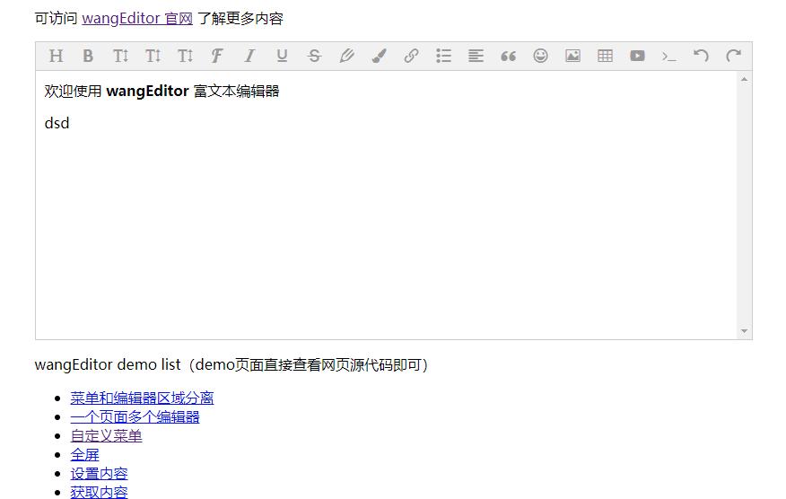 wangEditor增加行高和具体字号功能插图(1)