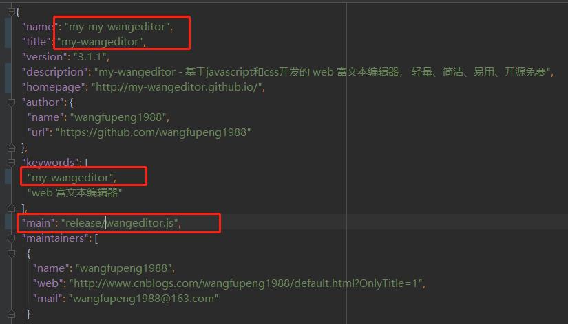 wangEditor增加行高和具体字号功能插图(5)