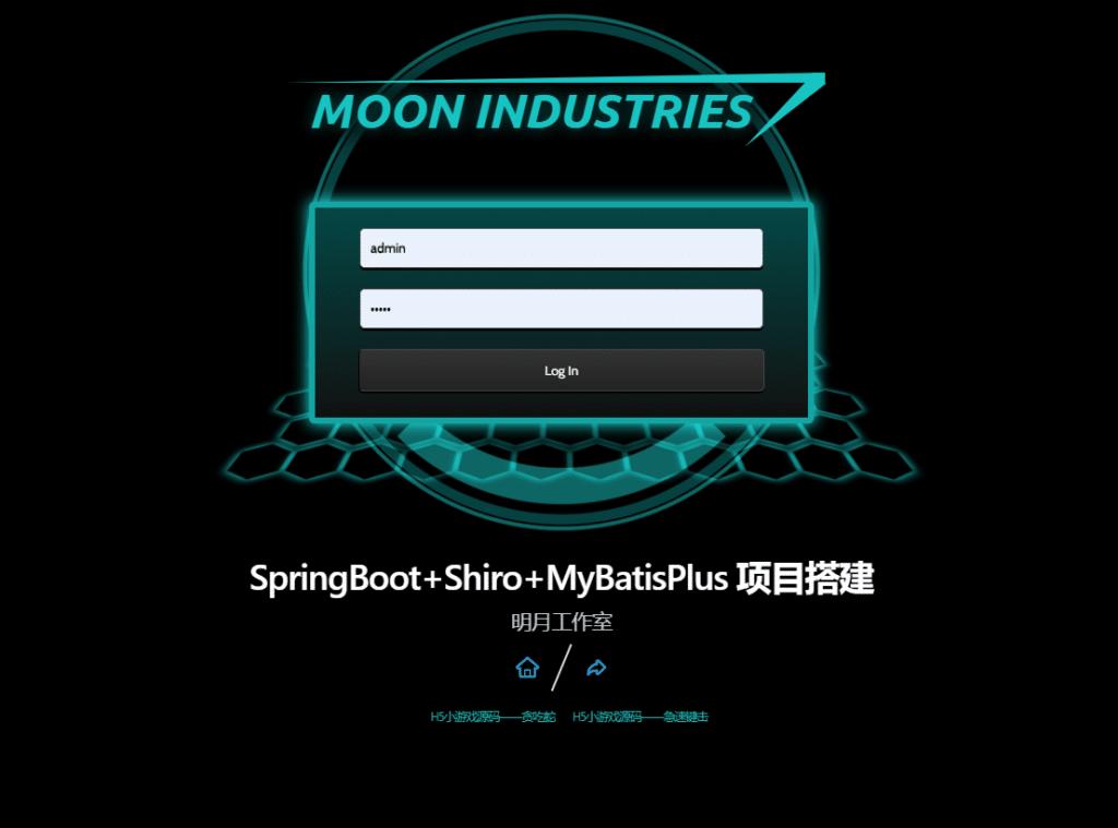 SpringBoot+Shiro+MyBatisPlus 企业级项目搭建——Shiro学习(6)插图