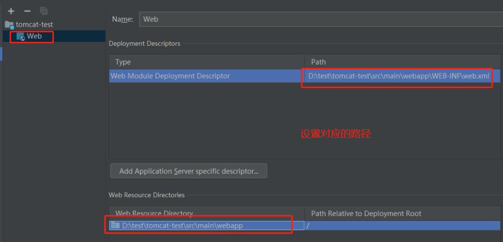 用idea+maven,开发传统JSP项目插图(2)